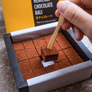 Heavenly Chocolate Bali varian Milk